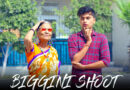 This Dadi Pota Jodi from Bihar entertaining audience with unique dance cover videos
