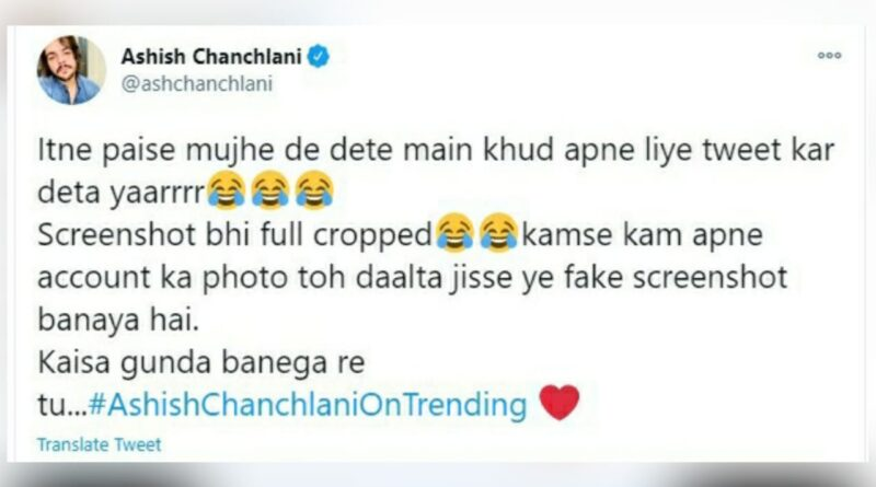Ashish Chanchlani lashes out on fake news about paid views