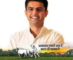 Sachin Pilot's digital support for Farmers; changes DP on Twitter ahead of Bharat Bandh